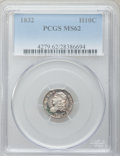 Bust Half Dimes: , 1832 H10C MS62 PCGS. PCGS Population (90/310). NGC Census:(119/448). Mintage: 965,000. Numismedia Wsl. Price for problem f...