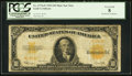Large Size:Gold Certificates, Fr. 1173a* $10 1922 Mule Gold Certificate PCGS Very Good 08.. ...