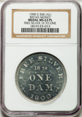 U.S. Presidents & Statesmen, 1900 Bryan Money, Free Silver 16 to One MS63 Prooflike NGC.Zerbe-59, Schornstein-360 (Aluminum)....