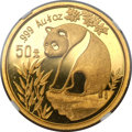China, China: People's Republic of China gold Panda 50 Yuan (1/2 ounce) 1993,...