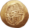 Ancients:Byzantine, Ancients: John II Comnenus (AD 1118-1143). AV hyperpyron (26mm,4.36 gm, 5h)....