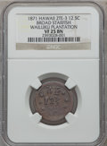 Coins of Hawaii, 1871 12.5C Hawaii Wailuku Plantation Token, 12 1/2 Cents VF25 NGC. Large (Broad) Star(fish), Medcalf 2TE-3....