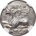 Ancients:Greek, Ancients: THRACE. Abdera. Ca. 336-311 BC. AR stater (23mm, 10.42 gm, 7h)....