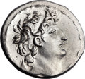 Ancients:Greek, Ancients: SELEUCID KINGDOM. Antiochus VIII Epiphanes (121/0-97/6BC). AR tetradrachm (31mm, 16.47 gm, 12h)....