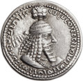 Ancients:Oriental, Ancients: SASANIAN KINGDOM. Ardashir I (AD 223/4-240). AR drachm (24mm, 4.20 gm, 9h). ...