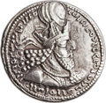 Ancients:Oriental, Ancients: SASANIAN KINGDOM. Shapur I the Great (AD 240-272). AR drachm (24mm, 4.30 gm, 3h). ...