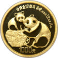 China, China: People's Republic of China gold Panda 1000 Yuan 1987,...