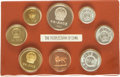 China, China: People's Republic of China Proof Set 1982,... (Total: 8 items)