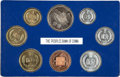 China, China: People's Republic of China Proof Set 1981,... (Total: 8 items)