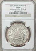 Mexico, Mexico: Republic Cap & Rays 8 Reales 1869 Ca-MM, Second M overInverted M,...
