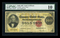 Large Size:Gold Certificates, Fr. 1207 $100 1882 Gold Certificate PMG Very Good 10....