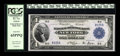 Fr. 711 $1 1918 Federal Reserve Bank Note PCGS Gem New 65PPQ