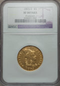 Early Half Eagles, 1803/2 $5 -- Plugged -- NGC Details. XF. BD-1, R.4....