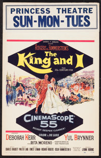 """The King and I (20th Century Fox, 1956). Window Card (14"""" X 22""""). Musical"""