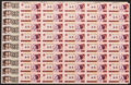 World Paper Money: , China People's Republic Set of Full Uncut Sheets of the Fourth Series of Renminbi 1980.. ... (Total: 7 sheets)