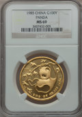 China:People's Republic of China, China: People's Republic of China gold Panda 100 Yuan (1 ounce)1985,...