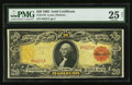Large Size:Gold Certificates, Fr. 1179 $20 1905 Gold Certificate PMG Very Fine 25 Net.. ...