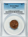 Patterns: , 1858 P1C Flying Eagle Cent, Judd-191, Pollock-233-234, R.5, PR63 PCGS. PCGS Population (8/24). NGC Census: (4/18). ...