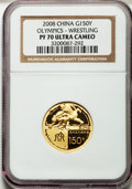 China, China: People's Republic of China Six-piece gold & silver Olympic set 2008,... (Total: 6 coins)