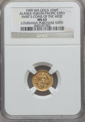Expositions and Fairs, 1909 Alaska-Yukon-Pacific Exposition, Alaska Gold 1 DWT MS63 NGC. HK-360. Hart's Coins of the West. Incorrectly designated a...