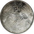 China:Kiangnan, China: Kiangnan Dollar CD1904 HAH-CH,...