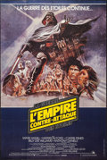 "Movie Posters:Science Fiction, The Empire Strikes Back (20th Century Fox, 1980). French Grande(39"" X 59""). Science Fiction.. ..."