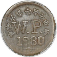1880 TOKEN Wailuku Plantation 1 Real AU50 PCGS Secure. Medcalf 2TE-6....(PCGS# 600512)