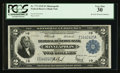 Fr. 773 $2 1918 Federal Reserve Bank Note PCGS Very Fine 30