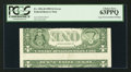 Error Notes:Inverted Reverses, Fr. 1921-D $1 1995 Federal Reserve Note. PCGS Choice New 63PPQ.....