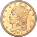 Early Quarter Eagles, 1833 $2 1/2 -- Filed Rims -- PCGS Genuine. AU Details. BD-1,R.5....