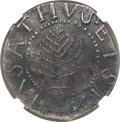 1652 SHILNG Pine Tree Shilling, Large Planchet -- Environmental Damage -- NGC Details. XF. Noe-6.1, W-720, Salmon 5-Di...