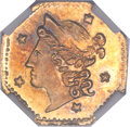 California Fractional Gold, 1854 25C Liberty Octagonal 25 Cents, BG-105, R.3, MS67 NGC....