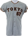 Baseball Collectibles:Uniforms, 1960's Tokyo Giants Game Worn Jersey....