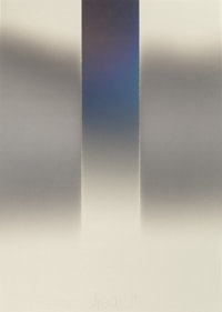 LARRY BELL (American, b. 1939) VFGY 12 (from Vapor Drawing series), 1979 Vacuum coated with aluminum