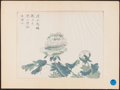 Books:Prints & Leaves, [Color Woodblock Prints]. Three Botanical Color Prints, in the Style of Huang Ch'Uan. From The Mustard Seed Garden Manua... (Total: 3 Items)