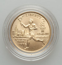 Complete 32-Coin Set of Atlanta Olympic Commemoratives
