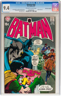 Bronze Age (1970-1979):Superhero, Batman #222 Don Rosa Collection Pedigree (DC, 1970) CGC NM 9.4Off-white to white pages....