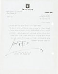 Autographs:Non-American, David Ben-Gurion Typed Letter Signed....
