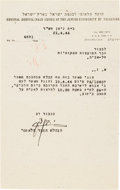 Autographs:Non-American, Yitzhak Ben-Zvi Typed Letter Signed....
