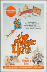 "Magic of the Kite & Others Lot (Xerox, R-1971). One Sheets (3) (27"" X 41""). Fantasy. ... (Total: 3 Items)"