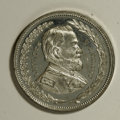 U.S. Presidents & Statesmen, Two 1868 U.S. Grant Campaign Medals.... (Total: 2 medals)