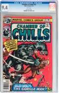 Bronze Age (1970-1979):Horror, Chamber of Chills #23 (Marvel, 1976) CGC NM 9.4 White pages....