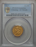 Classic Quarter Eagles, 1837 $2 1/2 -- Cleaning -- PCGS Genuine Secure. AU Details.Breen-6145, Variety 16, R.2....