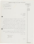 "Autographs:Celebrities, Henrietta Szold Typed Letter Signed [in Hebrew] ""HenriettaSzold.""..."