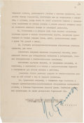 Autographs:Non-American, Joseph Stalin Typed Order Signed....