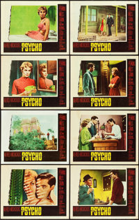 """Psycho (Paramount, 1960). Lobby Card Set of 8 (11"""" X 14""""). ... (Total: 8 Items)"""