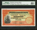 World Currency: , Palestine Currency Board £5 1.1.1944 PCB B3d Pick 8d. ...