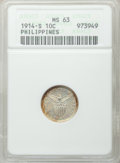 """Philippines, Philippines: USA Administration """"Long Bar 4"""" 10 Centavos 1914-S,..."""