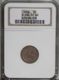 Patterns: , 1858 P1C Flying Eagle Cent, Judd-204, Pollock-248, R.5, PR62 NGC.Snow-PT17. Paquet's small flying eagle motif is paired wi...