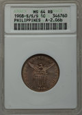 Philippines: USA Administration Centavo 1908-S/S/S